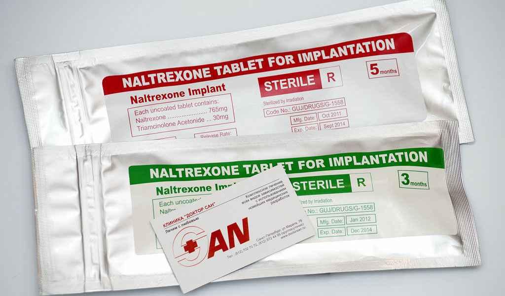 Имплантация Налтрексона в Хрипани цена